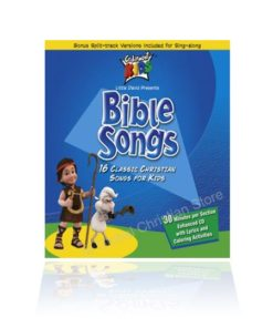 Cedermont Bible Songs - 16 Classic Christian Songs for Kids