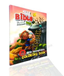 Big Bible Little Me- NEW TESTAMENT