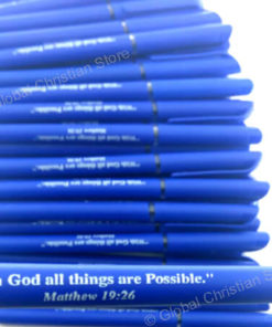 With God All things are Possible -Blue Pen