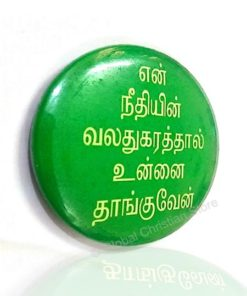 Badges Green
