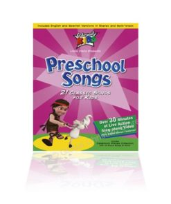 Cedarmont Kids - PreSchool Songs - 21 CLASSIC SONGS FOR KIDS