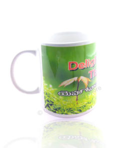 Christian Telugu Coffee Mug 1