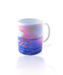 Christian Telugu Coffee Mug 2