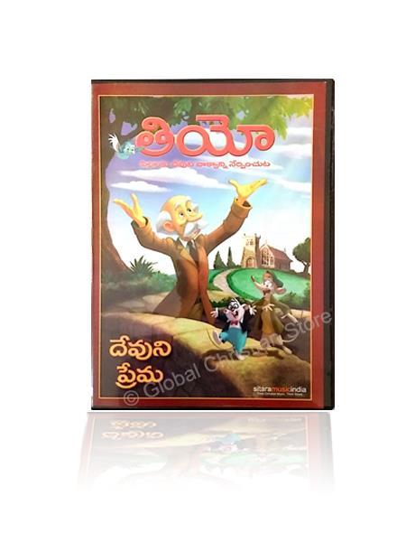 Theo In Telugu Gods Love Teaching Children Gods Word Global