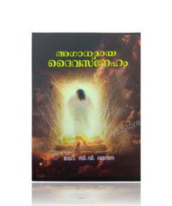 Agadhamaya daiva Sneham