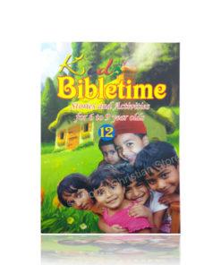 Kids' Bibletime 12