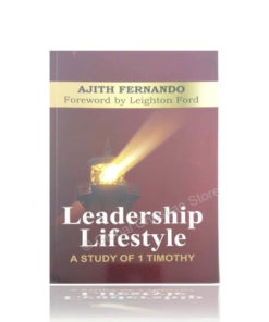Leadership Lifestyle
