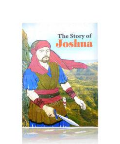 The Story of Joshua