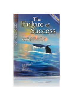 The Failure of Success